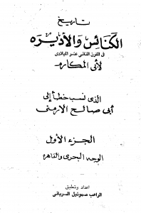 Page from unknown PDF