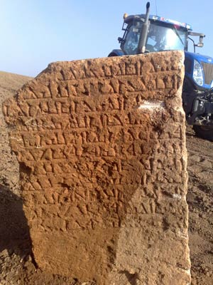 Tablet inscribed with Syriac language in the Estrangelo alphabet from Urfa (Edessa)