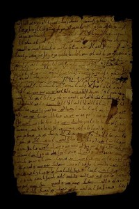 A page from a 7th century Sanaa ms.