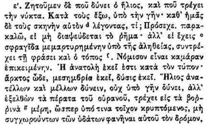 severian3_5_greek