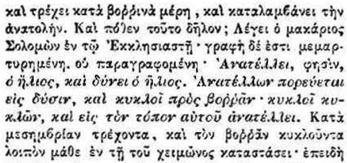 severian3_5_greek3