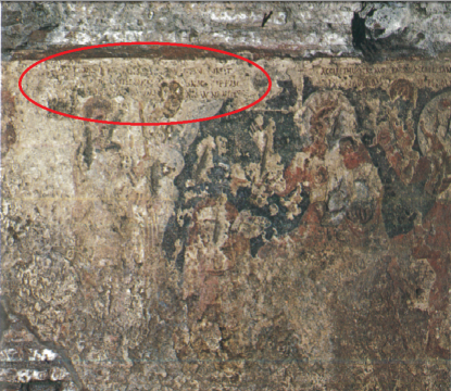 "Location of the ""nos servasti"" inscription on the left wall of the Santa Prisca Mithraeum"