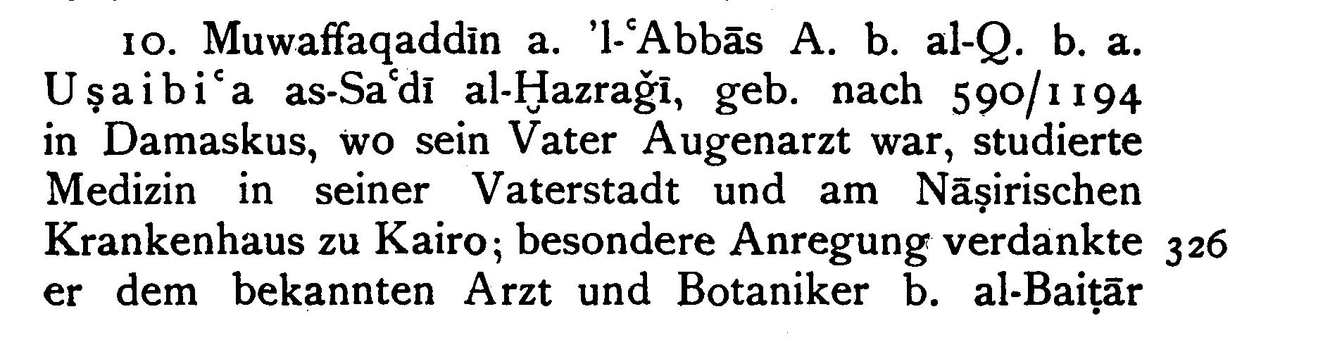 brockelmann2_vol1_397