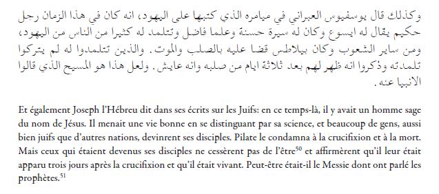 tf_al-makin
