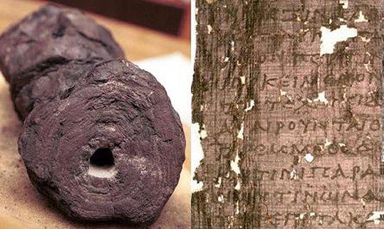 A roll from Herculaneum