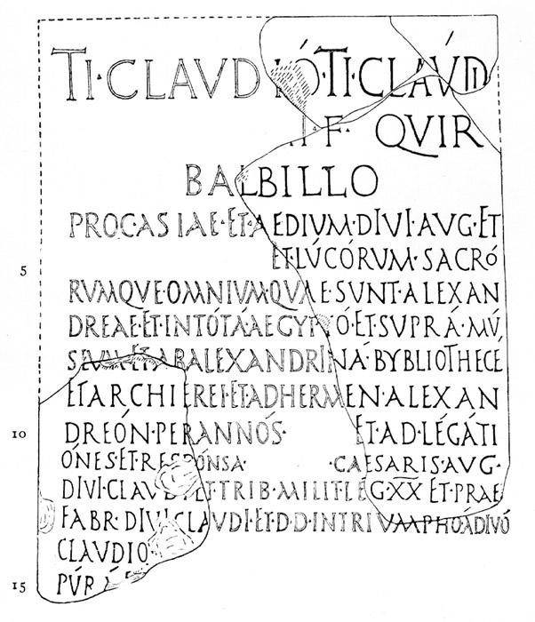Alexandria_Library_Inscription