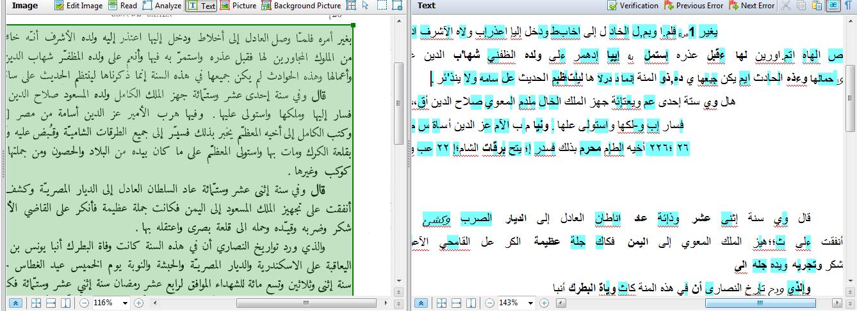fr11_arabic