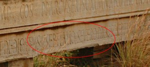 septimius_severus_leptis_inscription