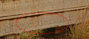 septimius_severus_leptis_inscription
