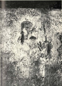 Fig.11 How the wall appeared in the 1930's.
