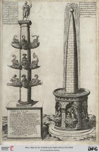 Meta Sudans. Lafrery, Speculum Romanae, 1593 (NOT Duperac). Via University of Heidelberg.