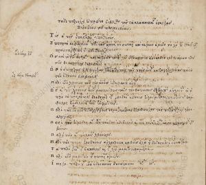 16th century table of contents for Eusebius HE