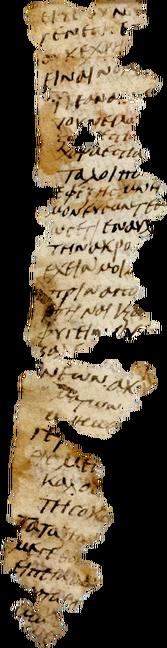 Methodius of Olympus.  5-6th century papyrus fragment of the Symposium.