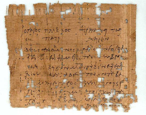 P.Petaus 30, recto. 2nd c. AD.