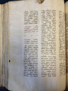 Final page of Titus of Bostra, Against the Manichaeans. BL Add.12150, f.156r. Ms made in 411 AD!