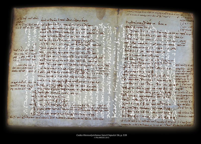 "WARNING!!! Fragments of Euripides ""Palamedes"" NOT rediscovered in Jerusalem"