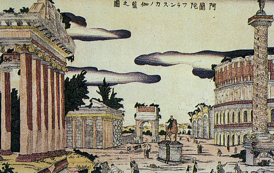 utagawa_toyoharu_rome