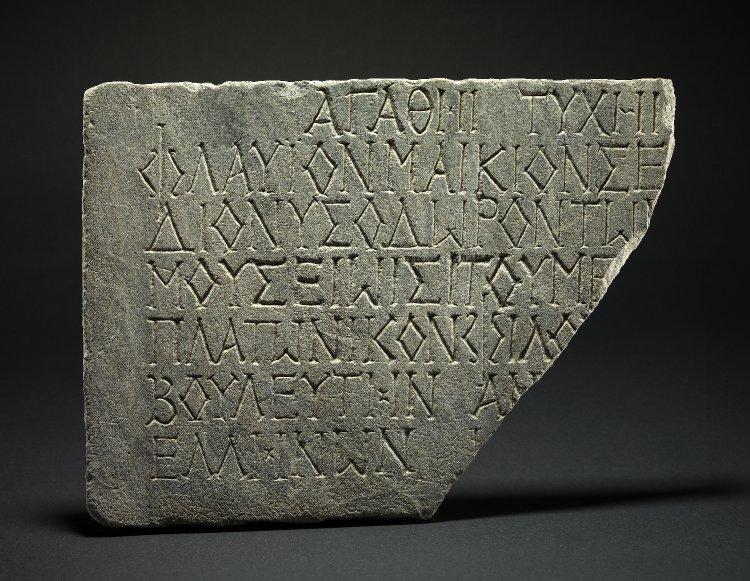 antinoupolis_bm_inscription