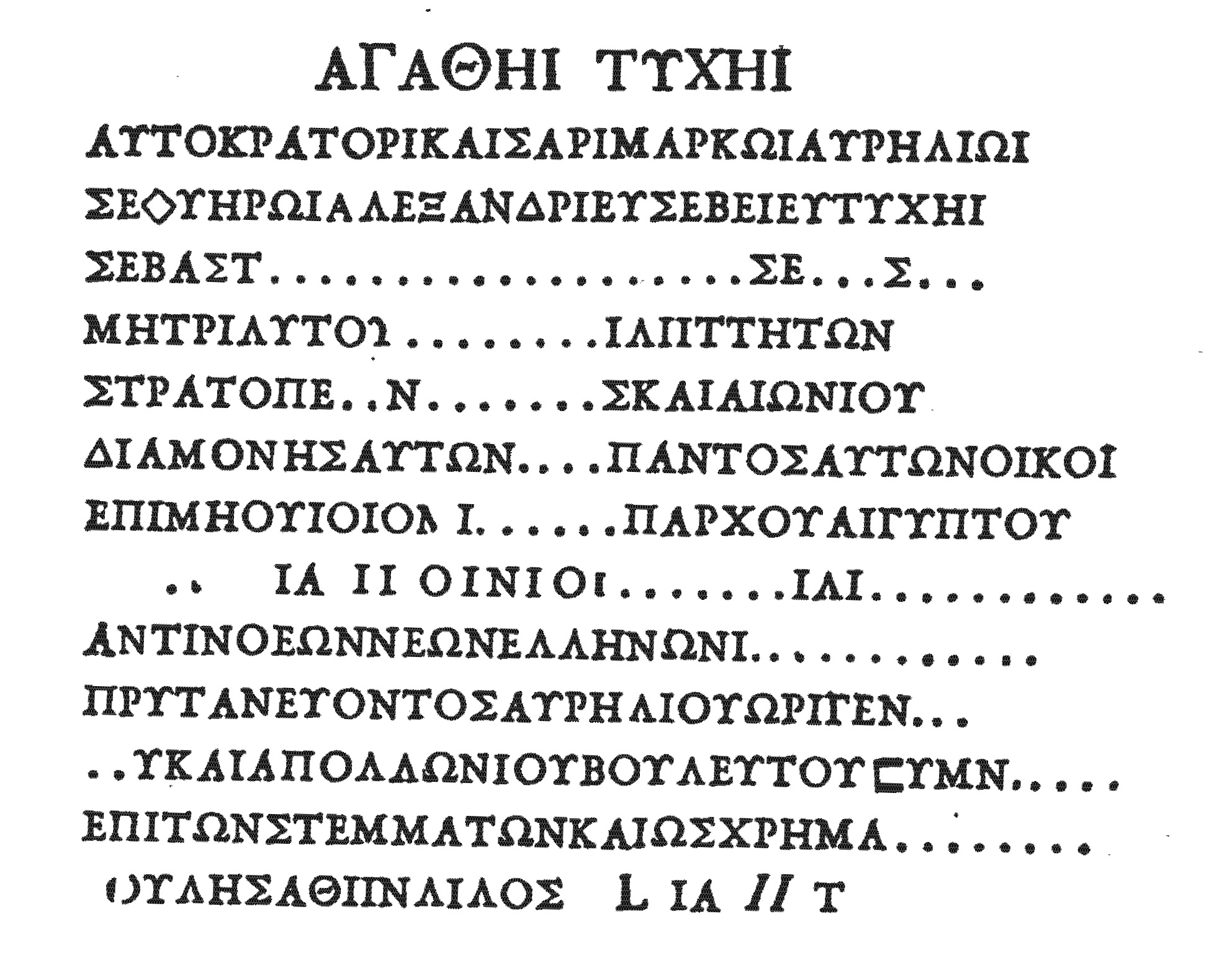 Jomard, Inscription of Alexander Severus