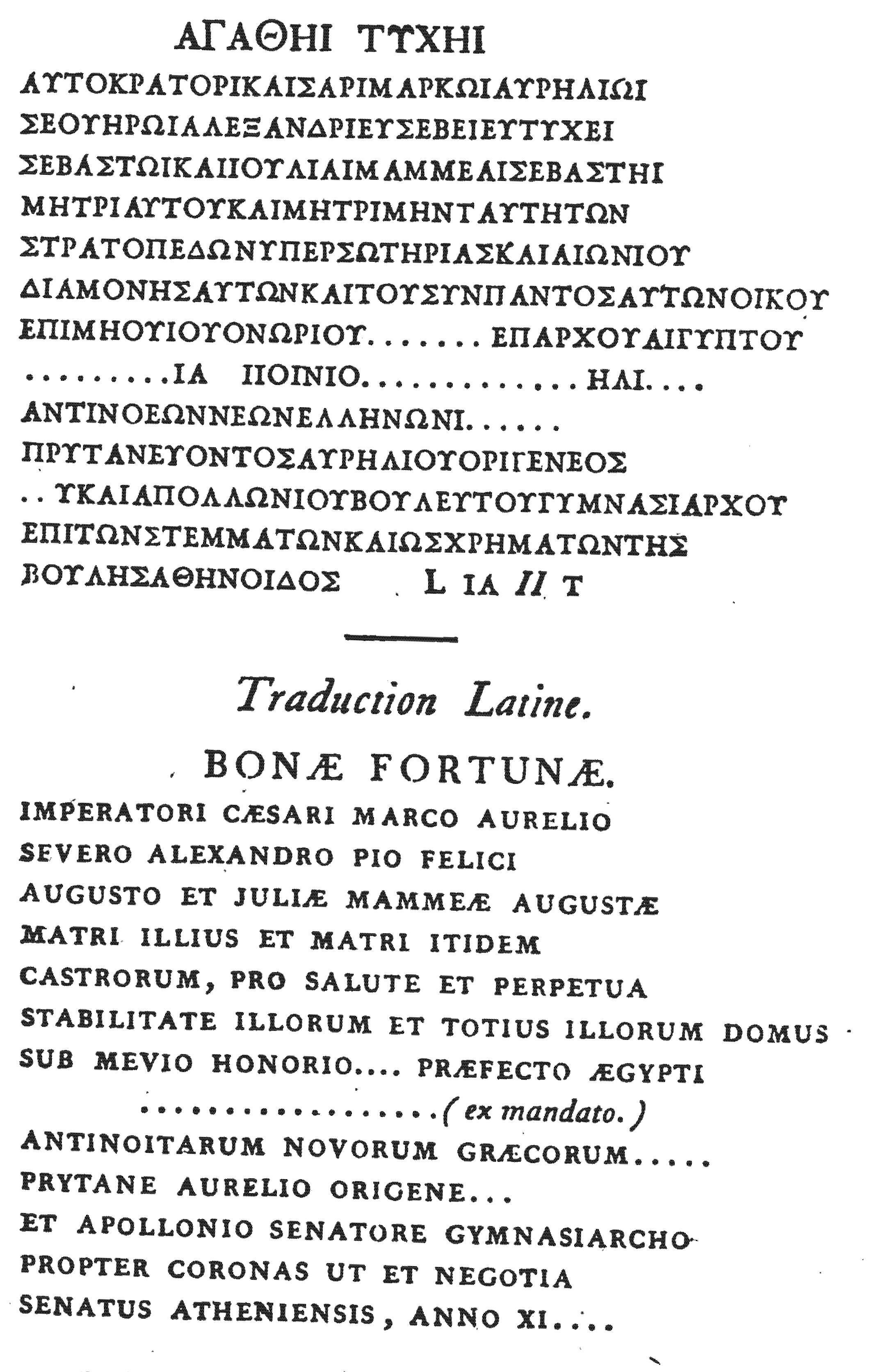 inscription_jomard_reconstruction