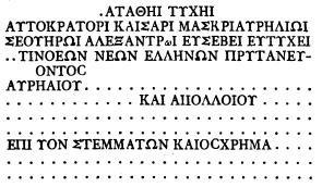 sicard_inscription