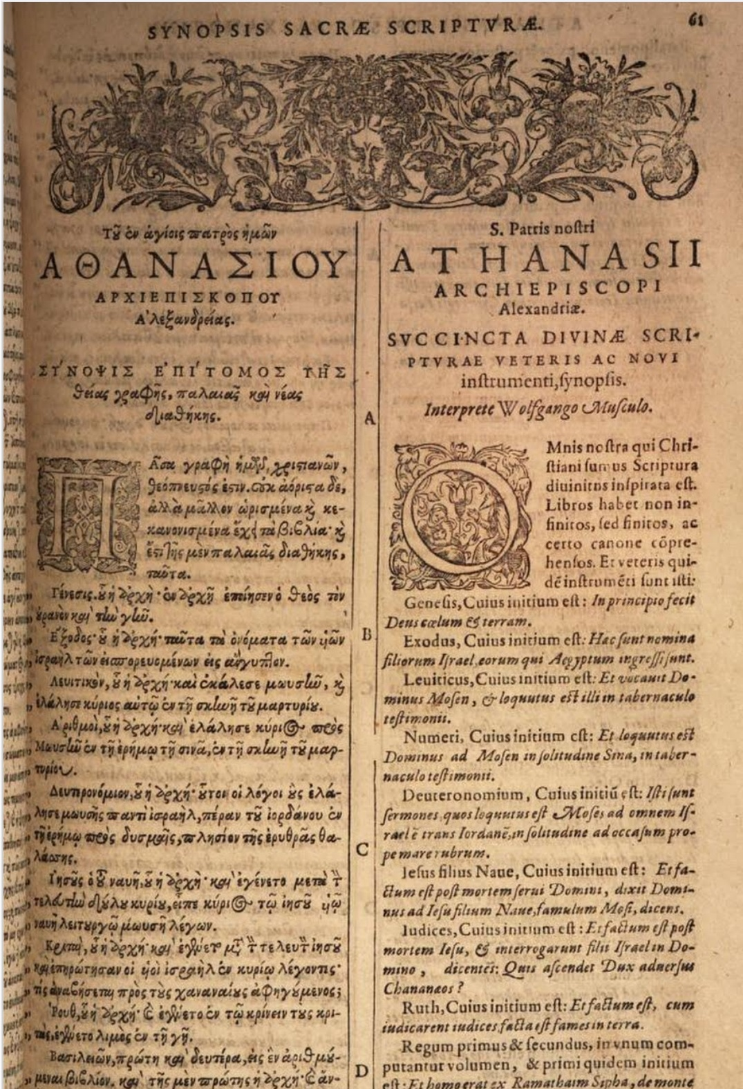 Electra atlantis digital approaches to antiquity synopsis scripturae sacrae in felkmanns edition of athanasius 1600 fandeluxe Choice Image